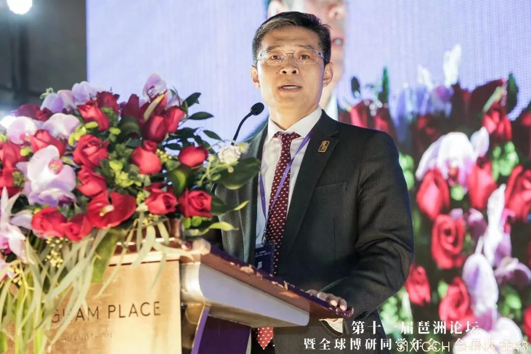 广州博研企业管理研究院院长 徐晓良先生 致辞.jpg