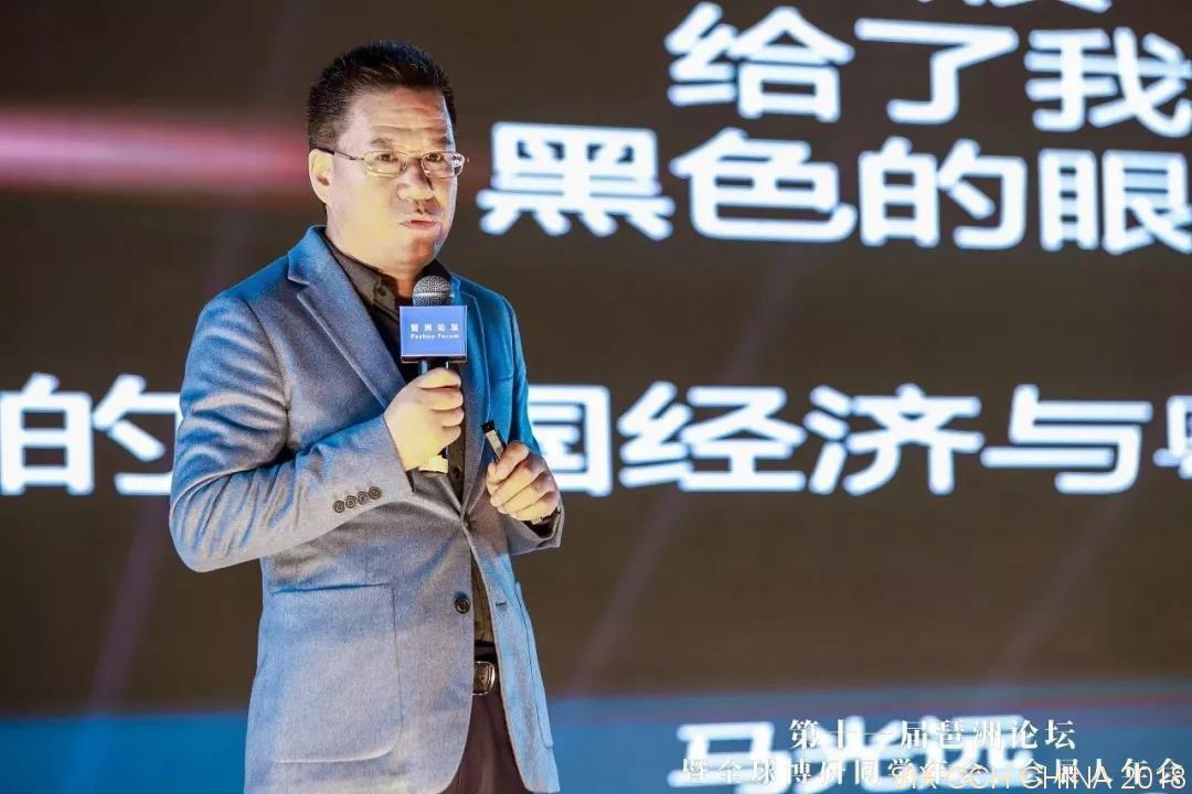 著名经济学家、中央电视台财经频道评论员 马光远教授.jpg