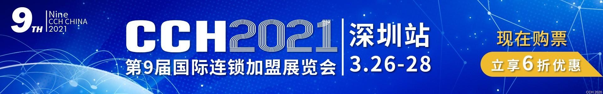 2021观众预约.jpg