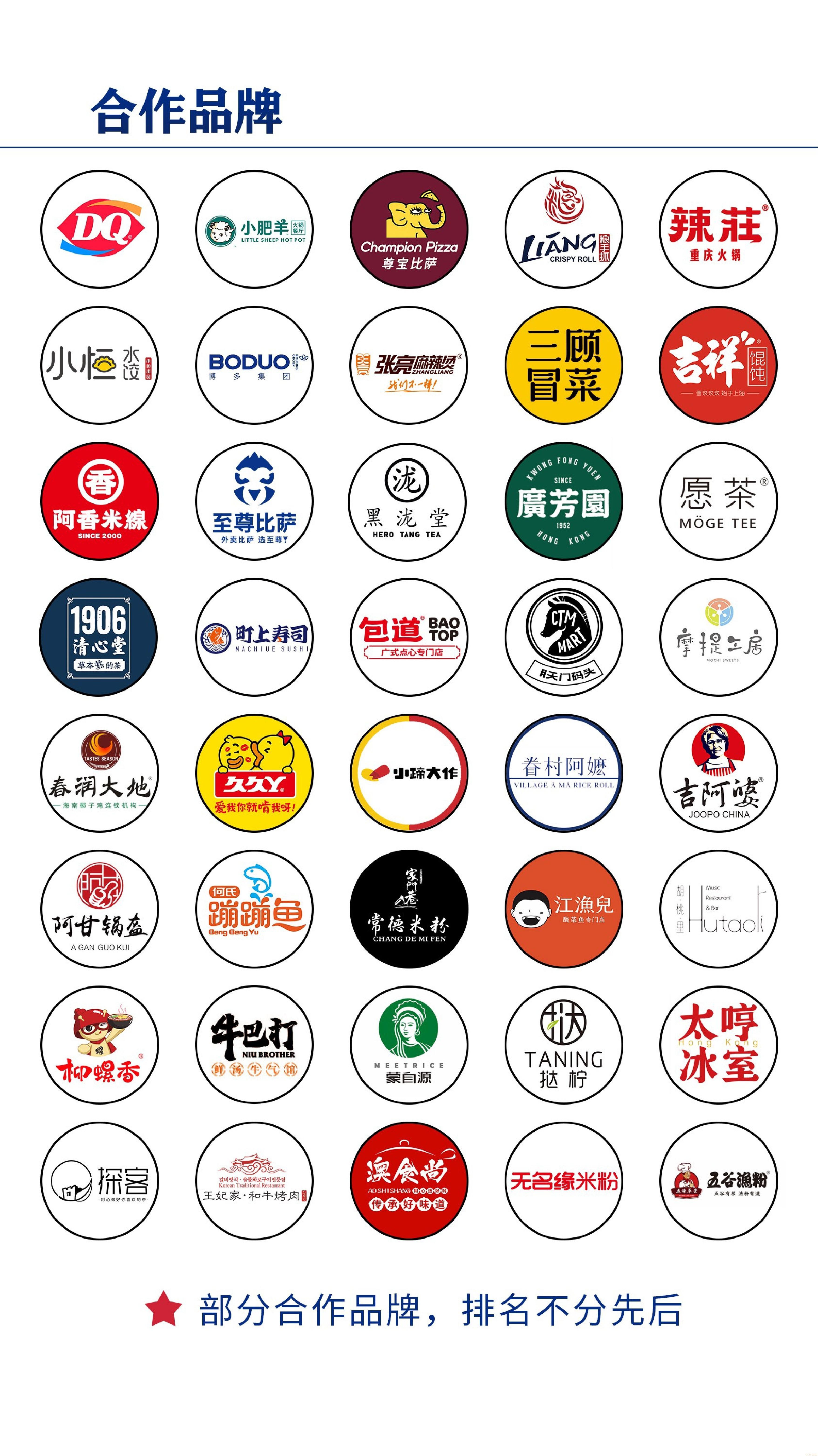 CCH2021-餐饮邀请函·赵(2)(1)-003.jpg