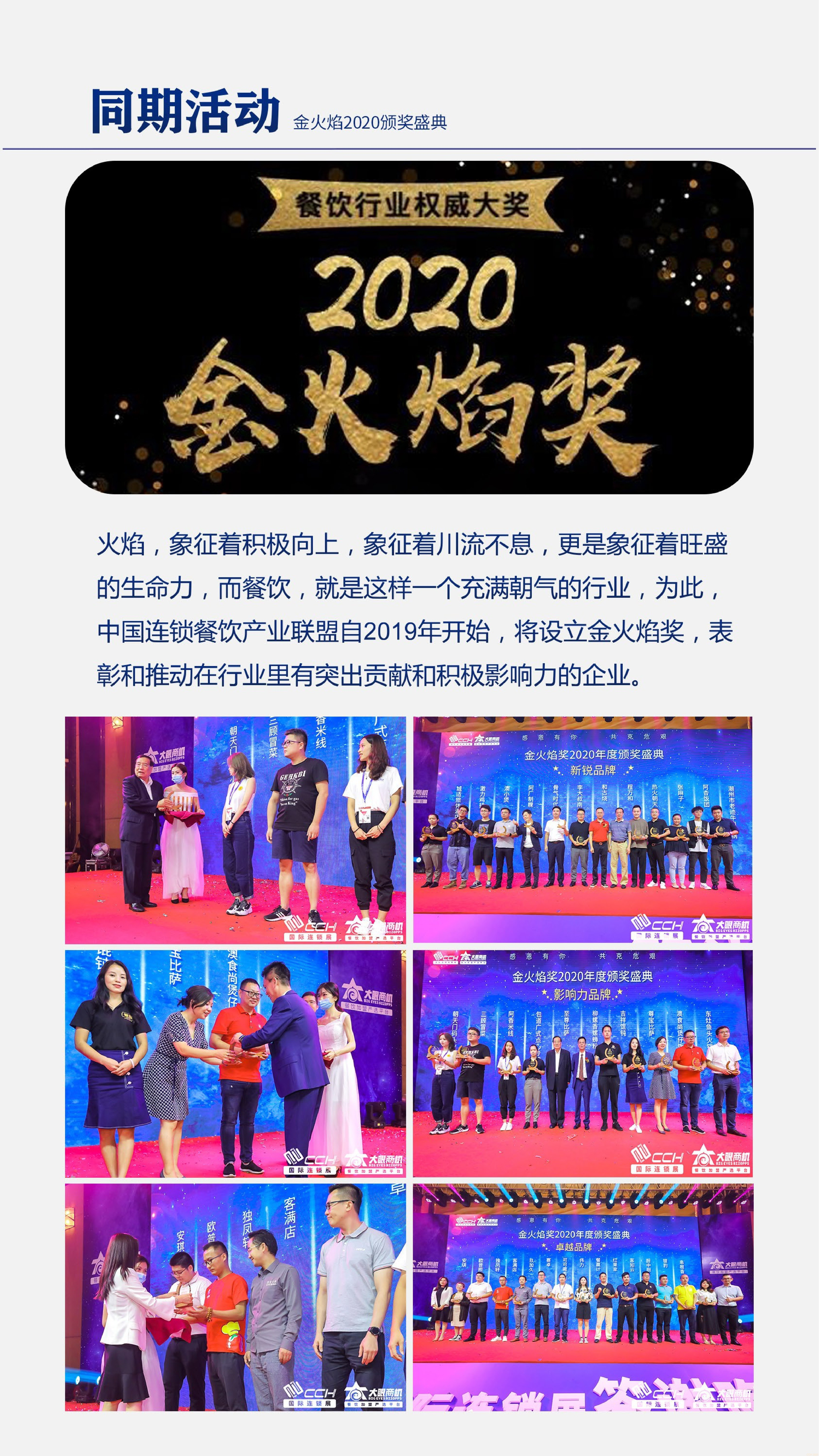 CCH2021-餐饮邀请函·赵(2)(1)-015.jpg