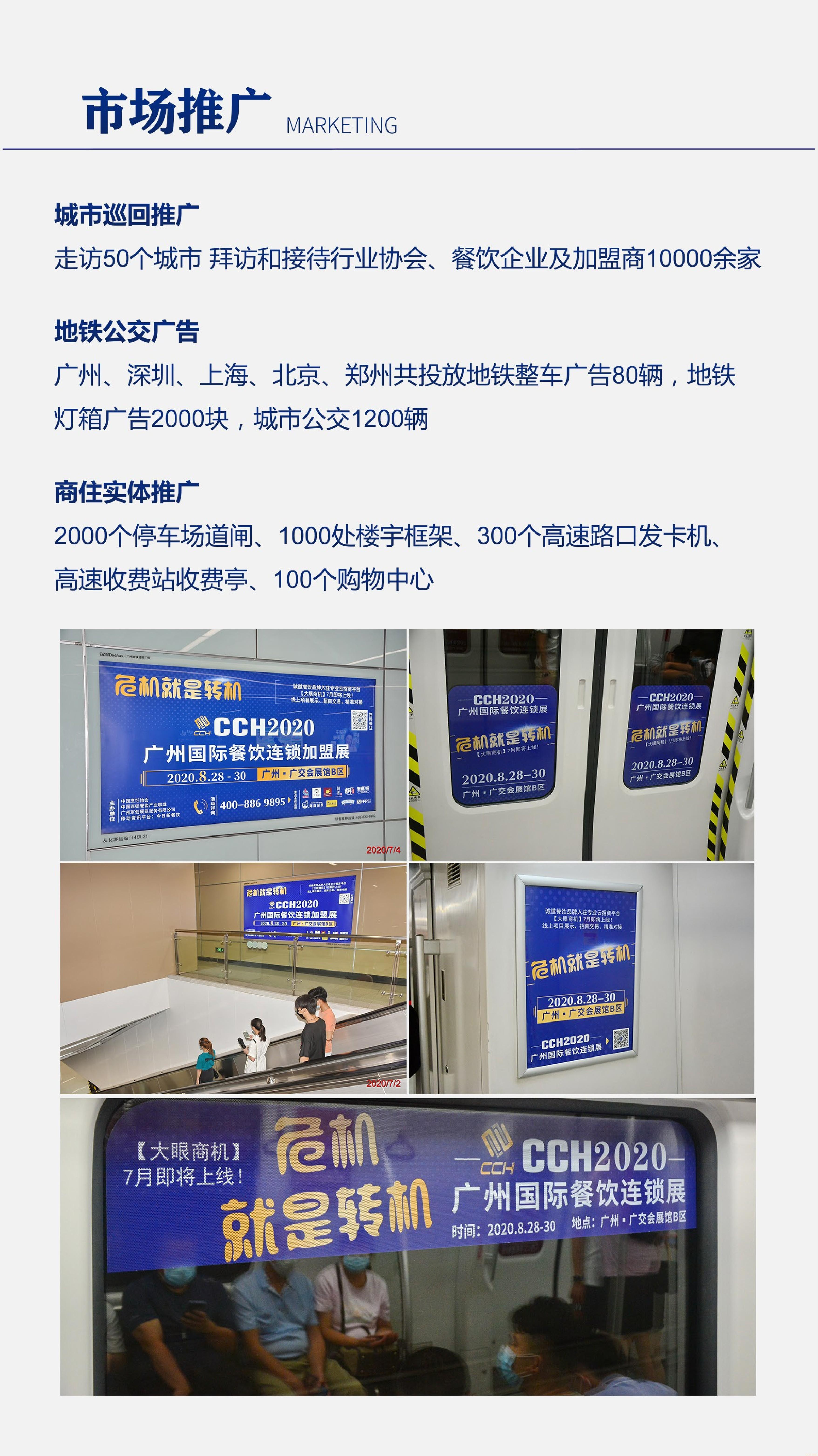 CCH2021-餐饮邀请函·赵(2)(1)-016.jpg