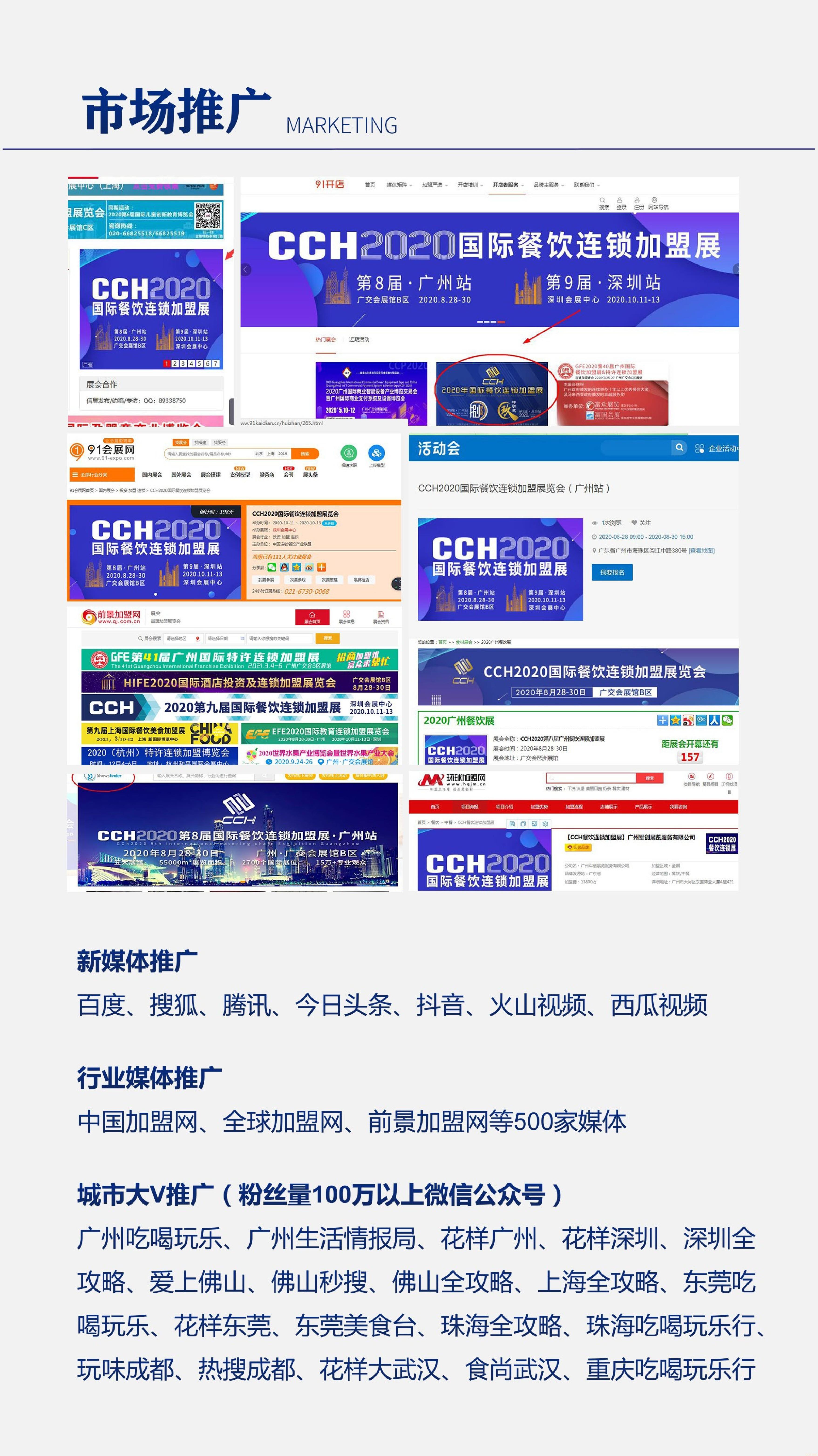 CCH2021-餐饮邀请函·赵(2)(1)-017.jpg